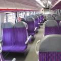Czeski ładny pociąg wśrodku