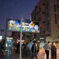 Hurghada nocą